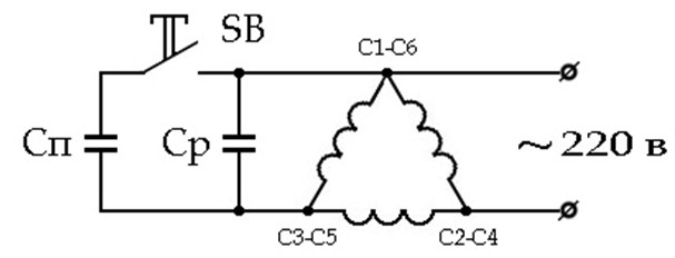 Схема подключения трёхфазного двигателя в однофазную сеть